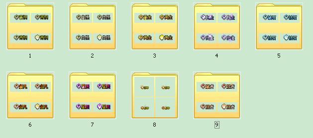 9个等级的高清复古精致的动态称号-从青铜到王者
